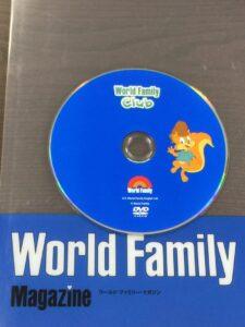 ワールドファミリー DVD