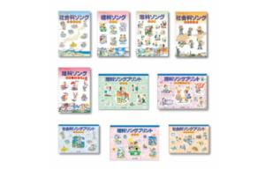七田式CDセット